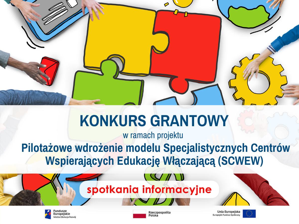 """Grafika z napisem: Konkurs grantowy w ramach projektu """"Pilotażowe wdrożenie modelu Specjalistycznych Centrów Wspierających Edukację Włączającą (SCWEW)"""" - spotkania informacyjne"""